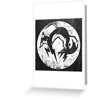 Foxhound V1 (White) Greeting Card