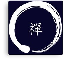 Zen Symbol with the word Zen in Chinese (White) Canvas Print