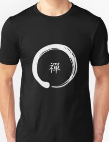 Zen Symbol with the word Zen in Chinese (White) Unisex T-Shirt