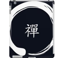 Zen Symbol with the word Zen in Chinese (White) iPad Case/Skin