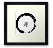 Zen Symbol with the word Zen in Chinese (Black) Framed Print