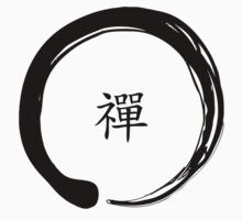 Zen Symbol with the word Zen in Chinese (Black) Kids Tee