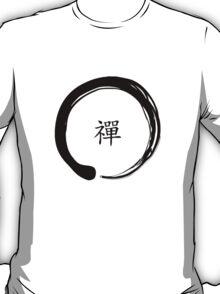 Zen Symbol with the word Zen in Chinese (Black) T-Shirt