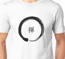 Zen Symbol with the word Zen in Chinese (Black) Unisex T-Shirt