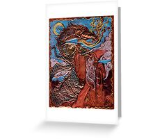 WIZARD AND DRAGON Greeting Card