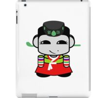 Umma Korean Geo'bot 1.0 iPad Case/Skin
