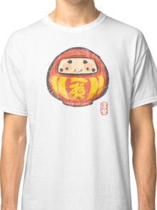 Daruma [Special Lucky Toy Box] Classic T-Shirt