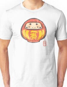 Daruma [Special Lucky Toy Box] Unisex T-Shirt