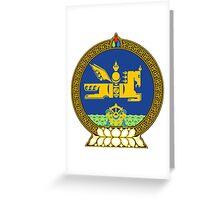 National Emblem of Mongolia  Greeting Card