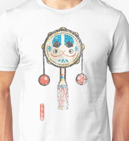 Den Den Daiko [Special Lucky Toy Box] Unisex T-Shirt