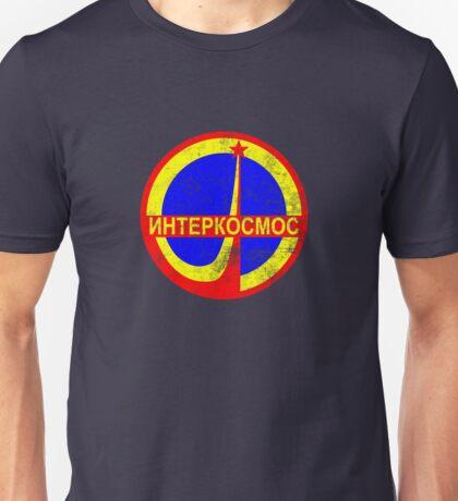 ИнтерКосмос Unisex T-Shirt