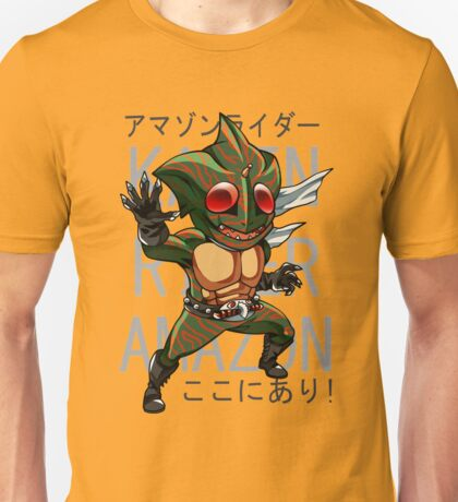 Amazon Rider is Here Unisex T-Shirt