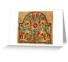 Distelfinks and FLowers from 18th Century Fraktur Greeting Card