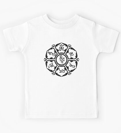 Om Mani Padme Hum (black on light) Kids Tee