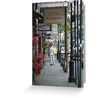 Street in the French Quarter - New Orleans, Louisiana, USA Greeting Card