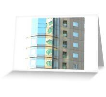Boston Abstract - Boston, MA, USA Greeting Card