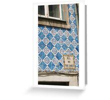 Rua dos Mercadores, Porto, Portugal Greeting Card