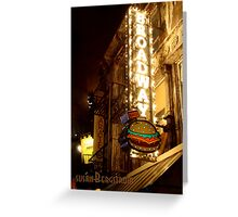 Broadway Burger Greeting Card