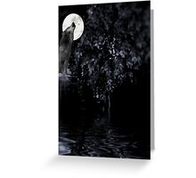 Eclipse - Jacobs Theme Greeting Card