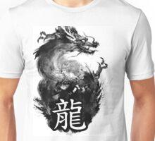 Dragon ink Unisex T-Shirt