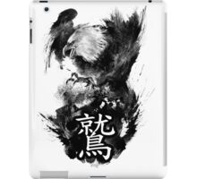 Eagle ink iPad Case/Skin