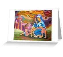 Pieta (by Jacantti) Greeting Card