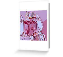 chromedome Greeting Card