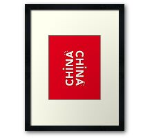 China Beijing Pekin Shangai Hong-Kong Print Posters Decoration Framed Print