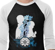 Mahouka Koukou no Rettousei Men's Baseball ¾ T-Shirt