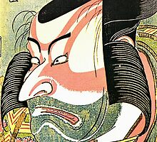 'The Actor Ichikawa Ebizo' by Katsushika Hokusai (Reproduction) by Roz Abellera Art Gallery