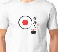 Sushi Enso Unisex T-Shirt