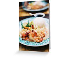 Vietnamese dish Greeting Card