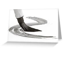 Sumi-e Brush 2 Greeting Card
