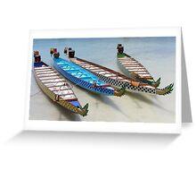Dragon Boats Greeting Card