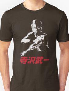 Mens Space Adventure Cobra T-Shirt