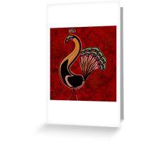 Tatoo Mandala Peacock - 7 Greeting Card