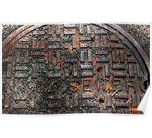 New York City sewer cap in HDR. Poster