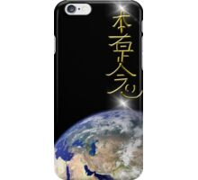 Distant Healing iPhone Case/Skin
