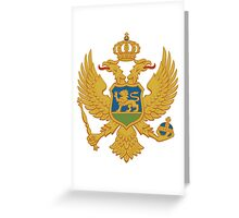 Coat of Arms of Montenegro  Greeting Card
