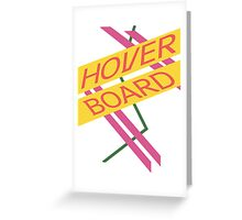 Hoverboard Design Greeting Card