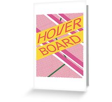 Hover Board Design Greeting Card
