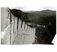 What a Great Wall It Is Poster