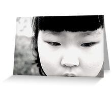Korean Doll Greeting Card