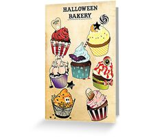 Halloween Bakery Greeting Card