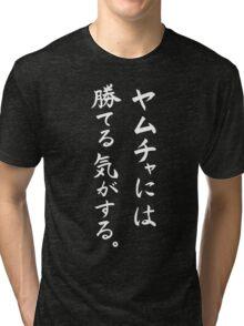 "Dragon Ball ""I think I can beat Yamcha""  White Tri-blend T-Shirt"