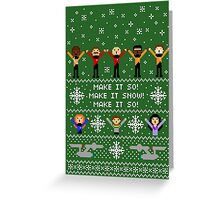 Next Ugly Space Christmas Sweater Greeting Card