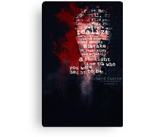 Find Your Passion Canvas Print