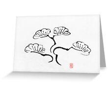 Simple Bonsai Sumi Greeting Card