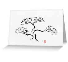 Simple Bonsai Sumi Greeting Card