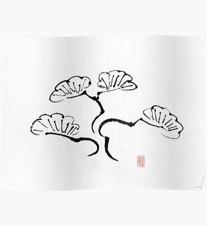 Simple Bonsai Sumi Poster